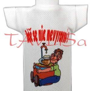 Tričko dárkové na láhev Tobě se nic nevyrovná!