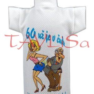 Tričko dárkové na láhev Výročí 60 v čudu